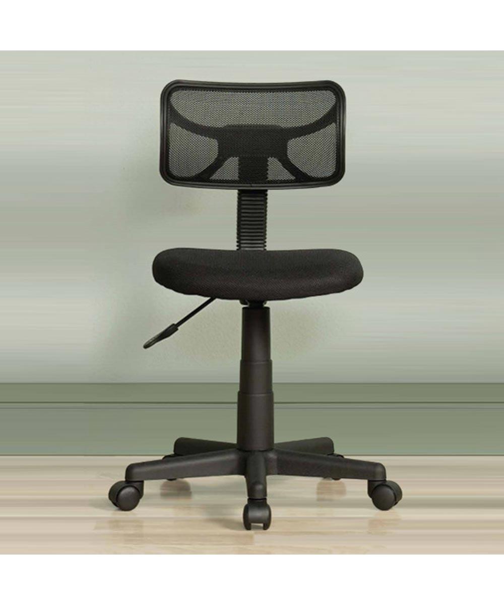 Mesh Back Task Office Desk Chair, Black