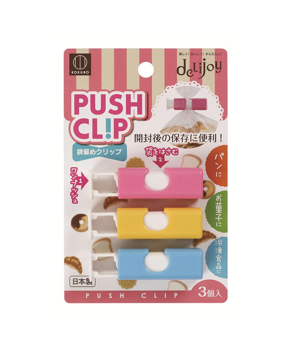 Food Bag Push Clips, 3 Pack