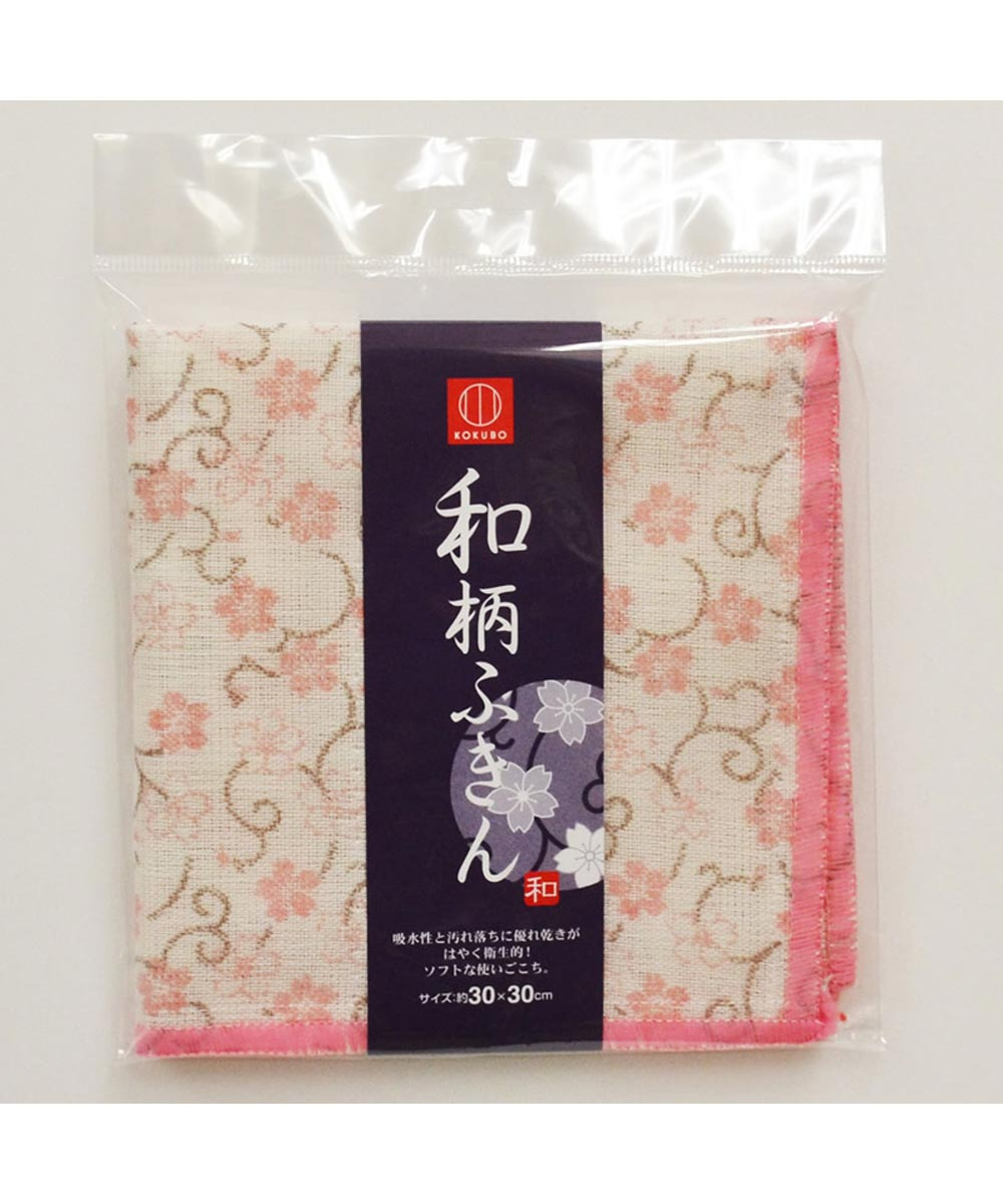 Kitchen Cloth, Cherry Blossom Design