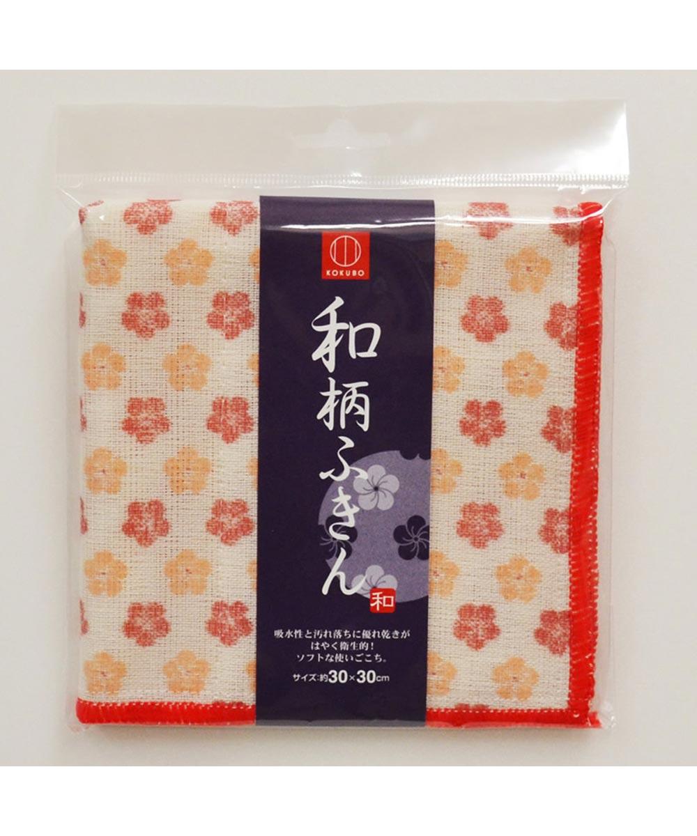 Kitchen Cloth, Plum Ume Blossom Design