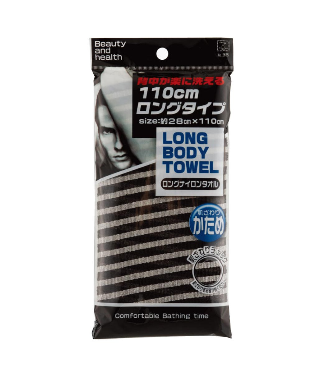 Extra Long Textured Nylon Washcloth