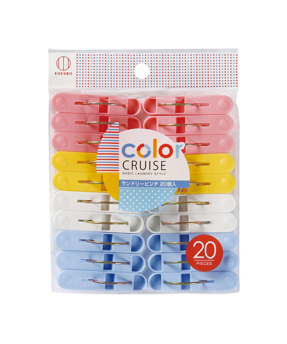Color Cruise Standard Plastic Pinch Clothespins, 20 Pack
