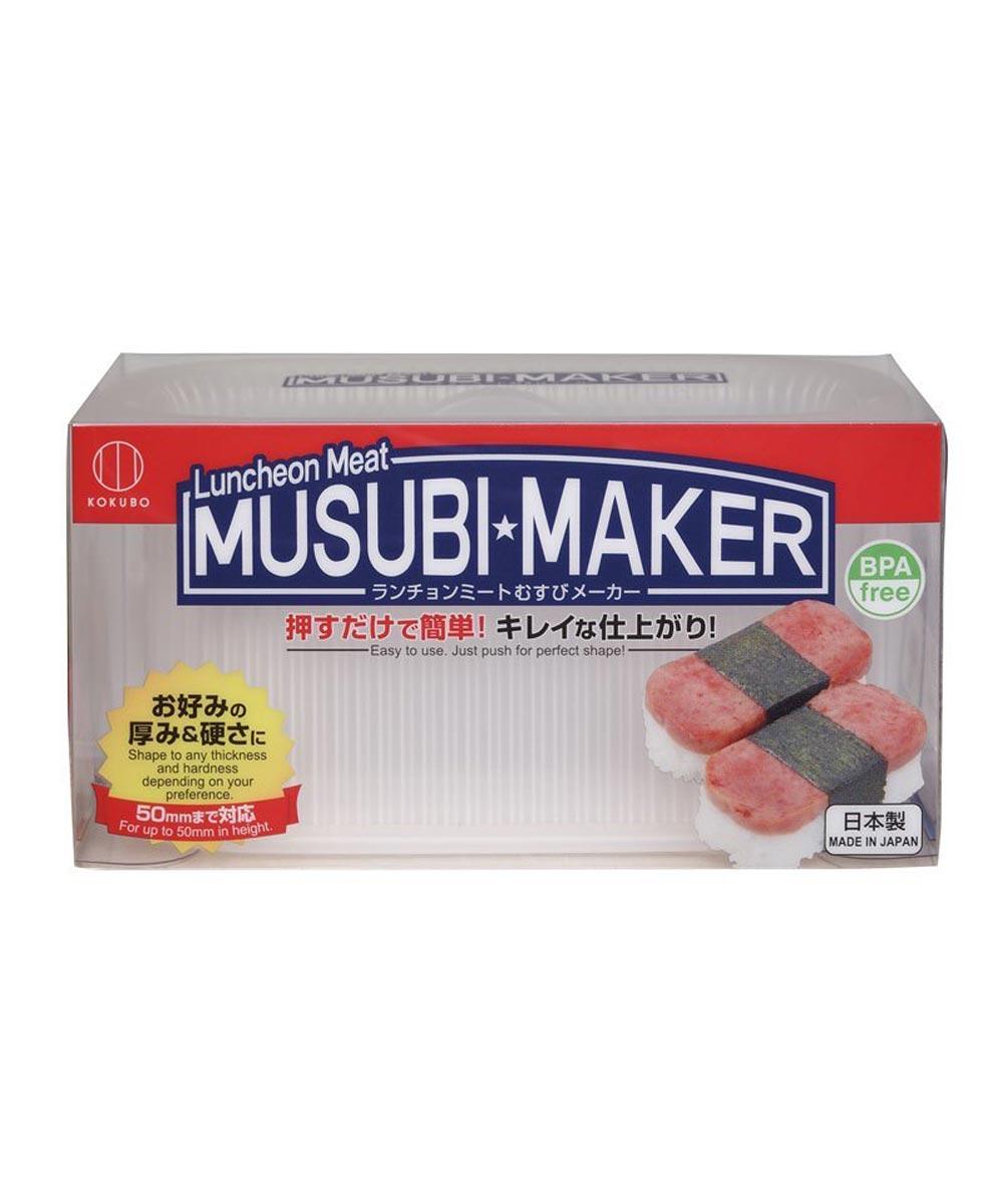 Luncheon Meat Musubi Maker