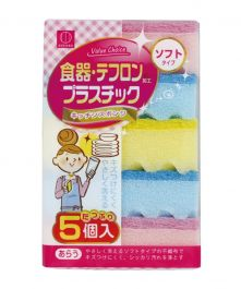 Soft Scrub Sponges, 5 Pack