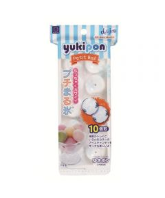 Yukipon Small Spherical Ice Tray