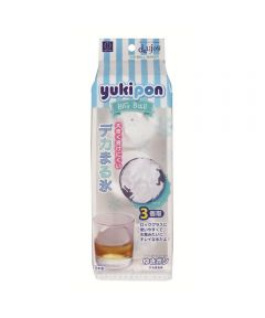 Yukipon Large Spherical Ice Tray