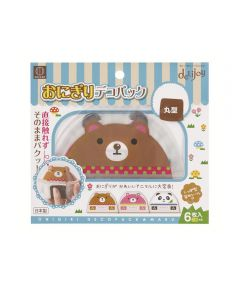 Brown Bear Musubi Rice Ball Wrappers, 6 Wrappers