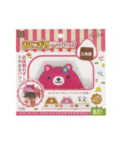 Pink Bear Musubi Rice Ball Wrappers, 6 Wrappers