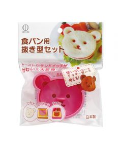 Bear Sandwich And Cookie Die Cut Shaper