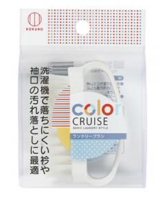 Color Cruise Mini Laundry Stain Brush