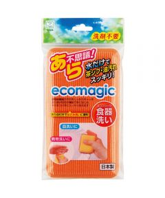 Ecomagic No-Soap Dish Cleaning Sponge, Orange